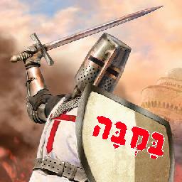 עידו כהן